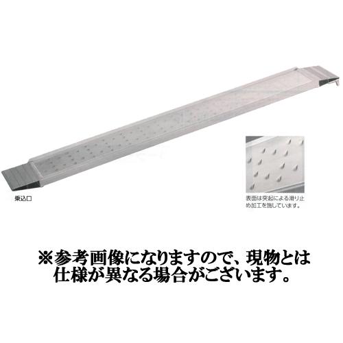 【長谷川工業】アルミブリッジ HBBH-1 多目的用ブリッジ 全長1800x有効幅200(mm) 最大積載0.1t/本 ツメタイプ [HBBH-1]