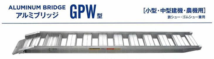 gpw-300-c